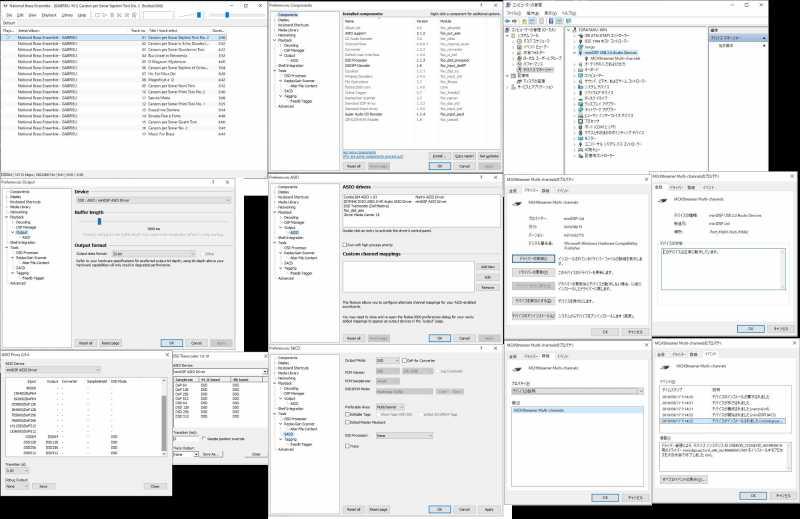 foobar_and_Driver.jpg